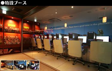 http://at-wan.net/shop/img/sennichi/facilities/fac2_1.jpg